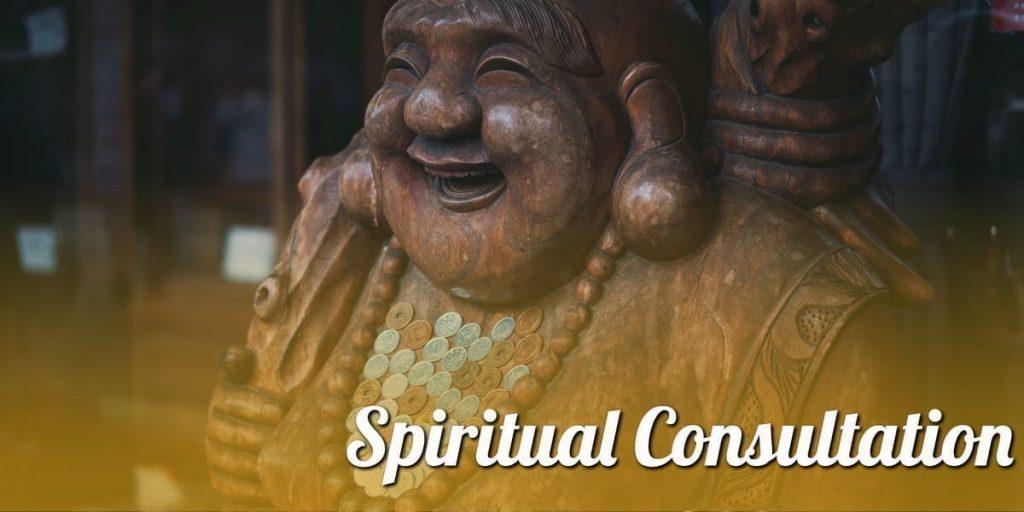 Spiritual Consultation, Big Gun Ancestor Money Note - Galighticus.com