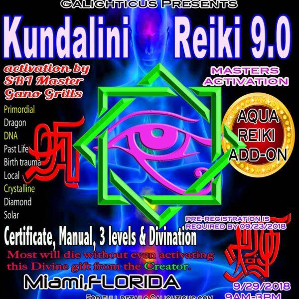 Kundalini-29-9
