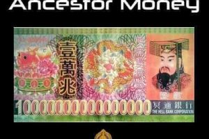 ancestor-money